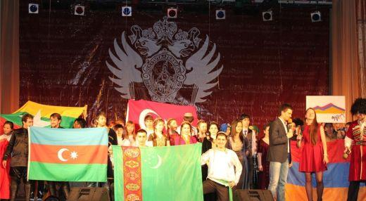 Российско-турецкий культурный центр