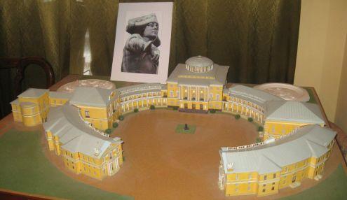 Музей истории г. Павловска