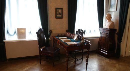 Музей-квартира Н.А. Некрасова