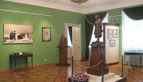 Музей А.С. Пушкина (Музей-лицей)
