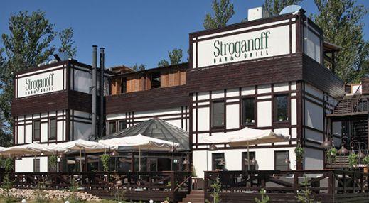 Stroganoff Вar & Grill