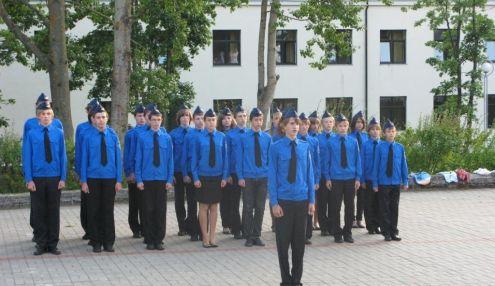 Юношеский клуб космонавтики им. Г.С. Титова