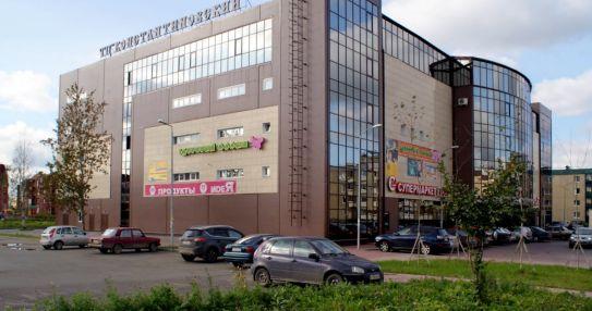 Константиновский