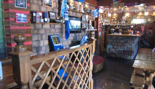Brookstone Pub