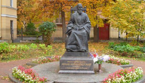 Музей-квартира святого праведного Иоанна Кронштадтского
