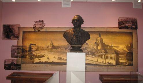 Историко-краеведческий музей Ломоносовского района