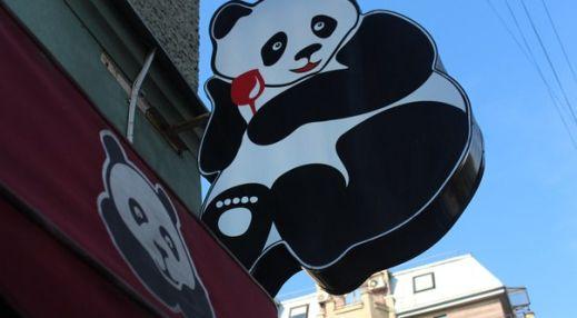 Золотая Панда