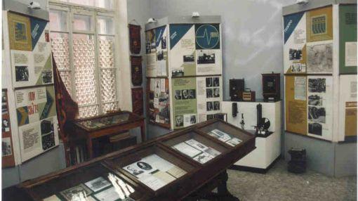Историко-технический музей