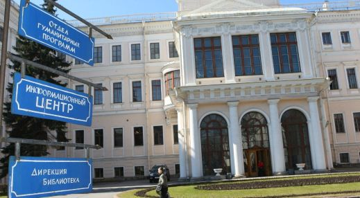 Санкт-Петербургский городской Дворец творчества юных