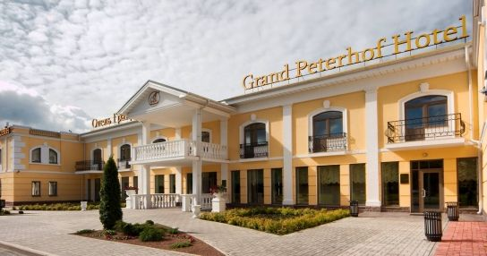 Гранд Петергоф