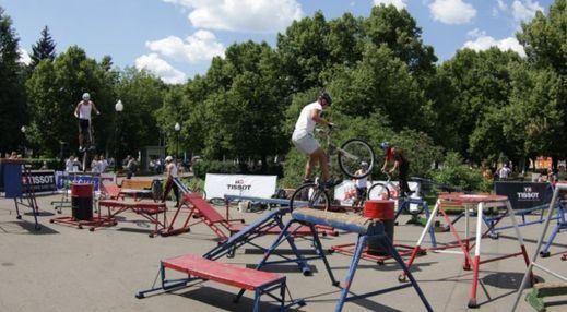 Moscow BikeTrial's School