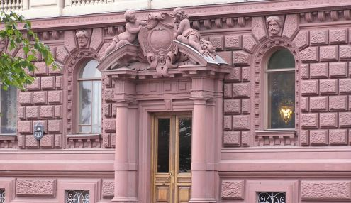 Дворец Михаила Михайловича