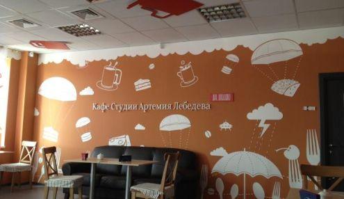 Кафетериус