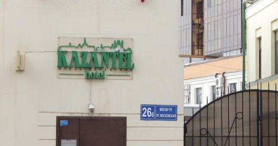 Kazantel