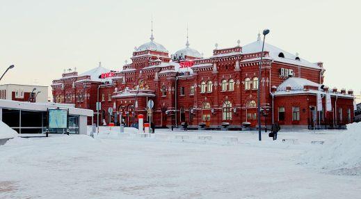 Казань-1