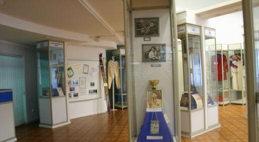 Музей спорта им. Ш. Х. Галеева