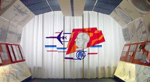 Музей Казанского национального исследовательского технического университета имени А. Н. Туполева