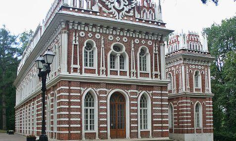 Средний дворец (Оперный дом)