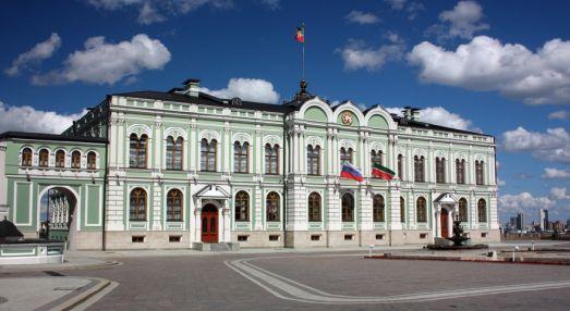 Губернаторский (Президентский) дворец