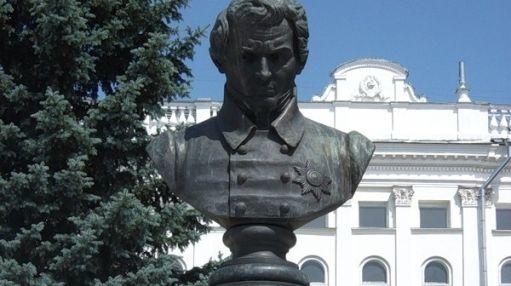 Памятник Лобачевскому
