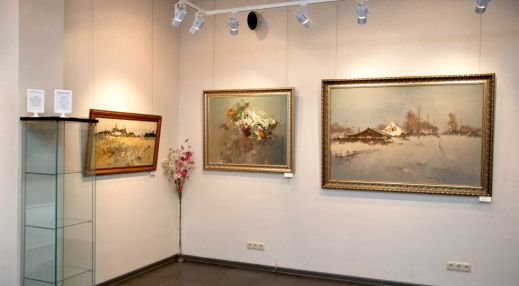 Арт-галерея Романовых