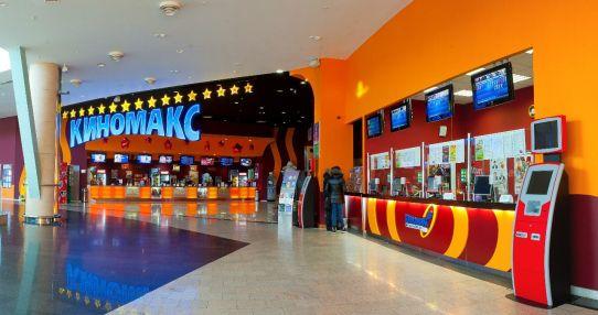 Киномакс-Планета Красноярск