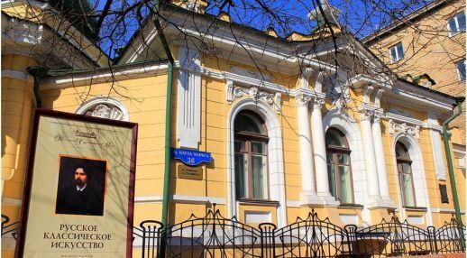Музей им. В. И. Сурикова