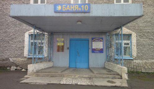 Русские бани