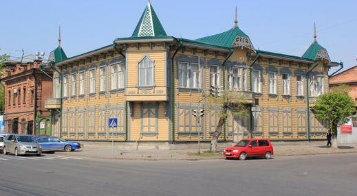 Центр туризма и краеведения