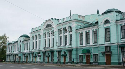 Музей изобразительных искусств им. М. А. Врубеля