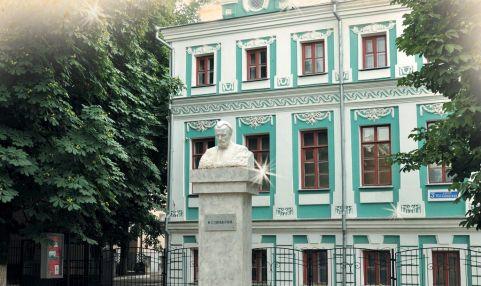 Литературный музей им. И. С. Никитина