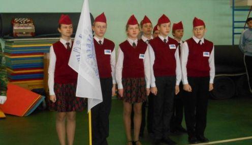 Областной центр дополнительного образования, гражданского и патриотического воспитания
