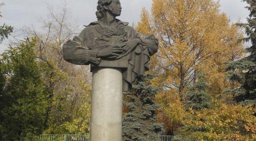 Городской сад им. А.С. Пушкина
