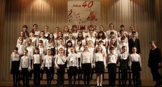 Детская школа искусств №2