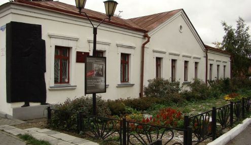 Музей им. Ф.М. Достоевского
