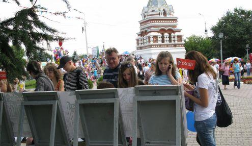Детская художественная школа №3 им. Е. В. Гурова