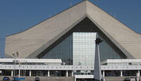 Спортивно-концертный комплекс имени В.Блинова