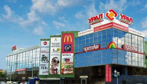 Торгово-развлекательный центр Урал в Челябинске по адресу Воровского, 6 316d06e743e
