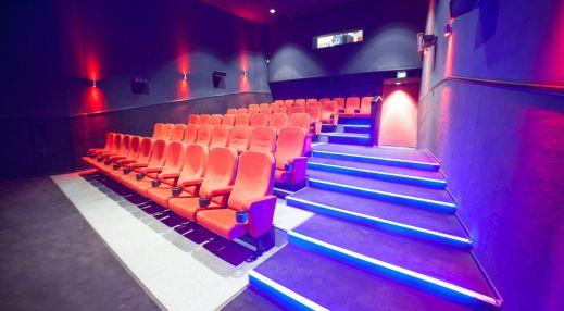 Korston. Кинотеатр
