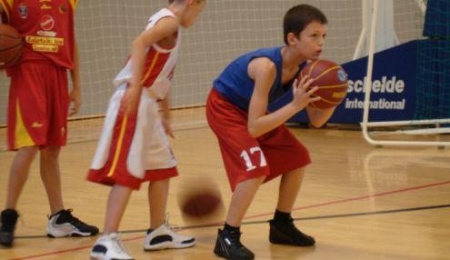 ЦСКА. Баскетбол