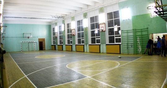 Универсальный зал на Нагорной