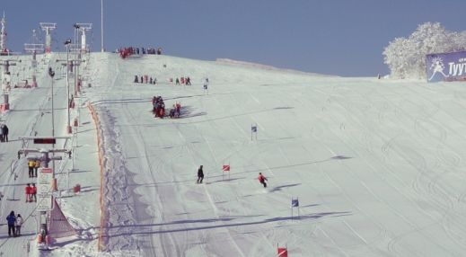 Туутари-парк. Лыжный курорт