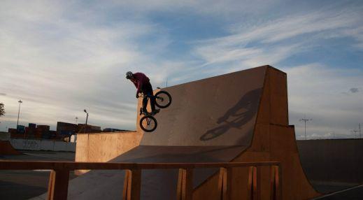 Скейт-парк ТРК Лето