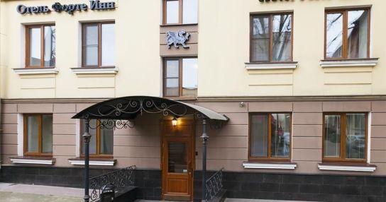 Forte Inn