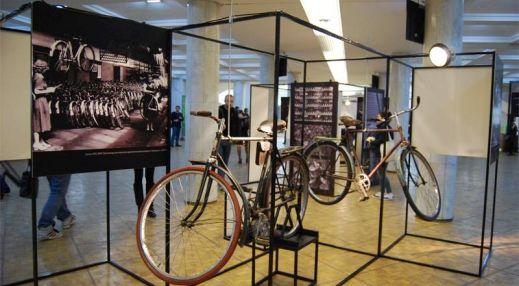 Музей индустриальной культуры