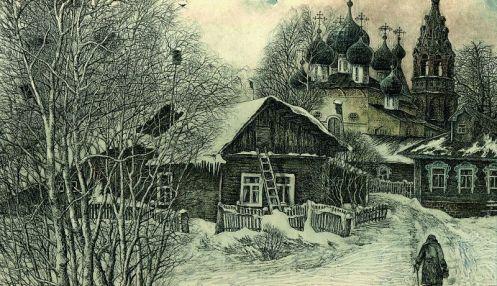 Дом графики им. Ровинского