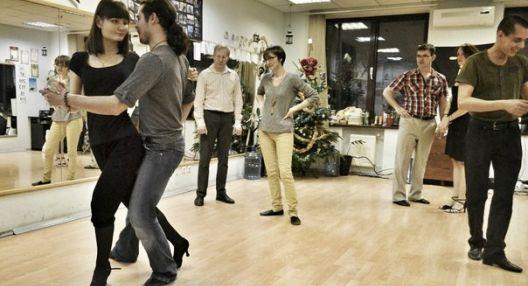 Social Dance School