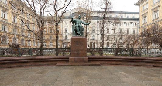 Консерватория им. П.И. Чайковского