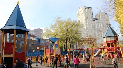 Площадка детских аттракционов