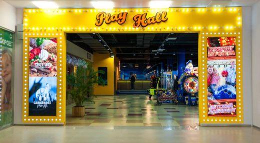 Play-Hall